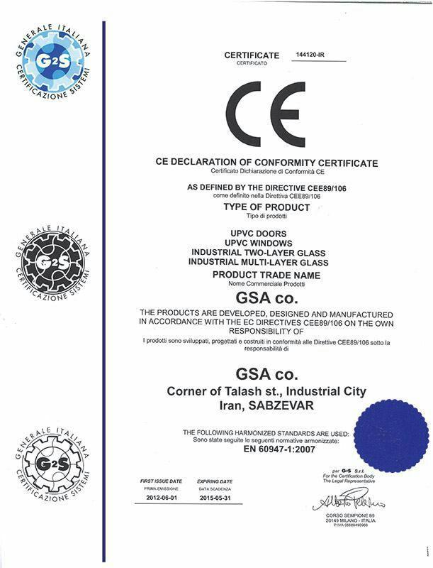 گواهینامه استاندارد محصول در اروپا , تطابق محصول با الزامات اتحادیه اروپا CE