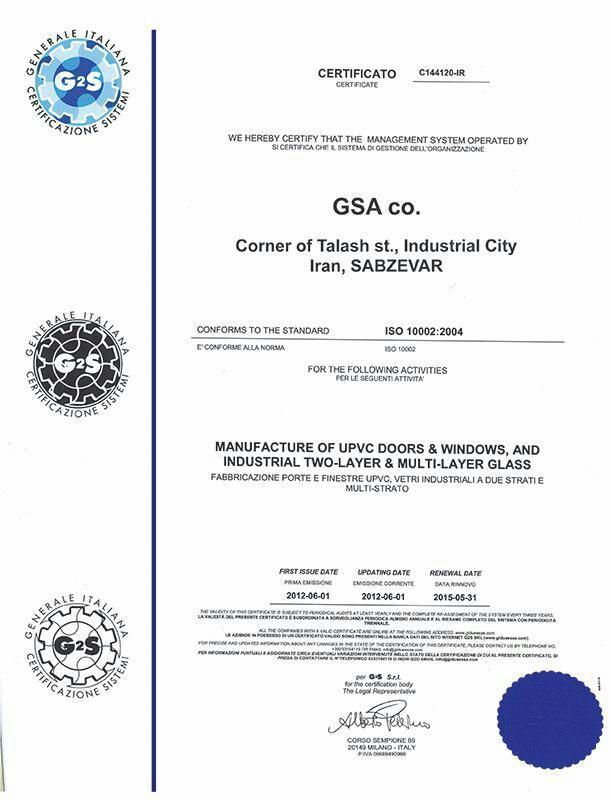گواهینامه استاندارد سیستم رضایتمندی مشتریان ISO10002