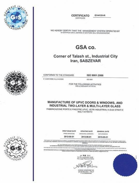 گواهینامه استاندارد مدیریت کیفیت ISO 9001
